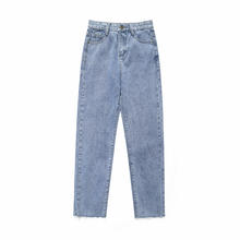 Hot sale comfortable cotton high waisted Female denim trousers Wholesale Oem washed loose straight women's jeans pants