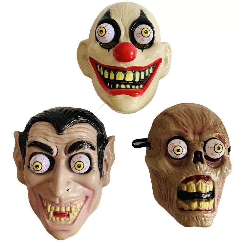 Halloween Horror Fancy Dress Rubber Adult Mask Head Chin Strap Zombie Undead