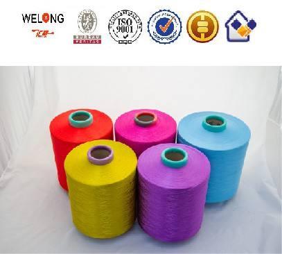 Draw Textured Yarn 100% polyester yarn supplier 100 % knitting and weaving yarn polyester dty 150d/48f/2 s z sd nim