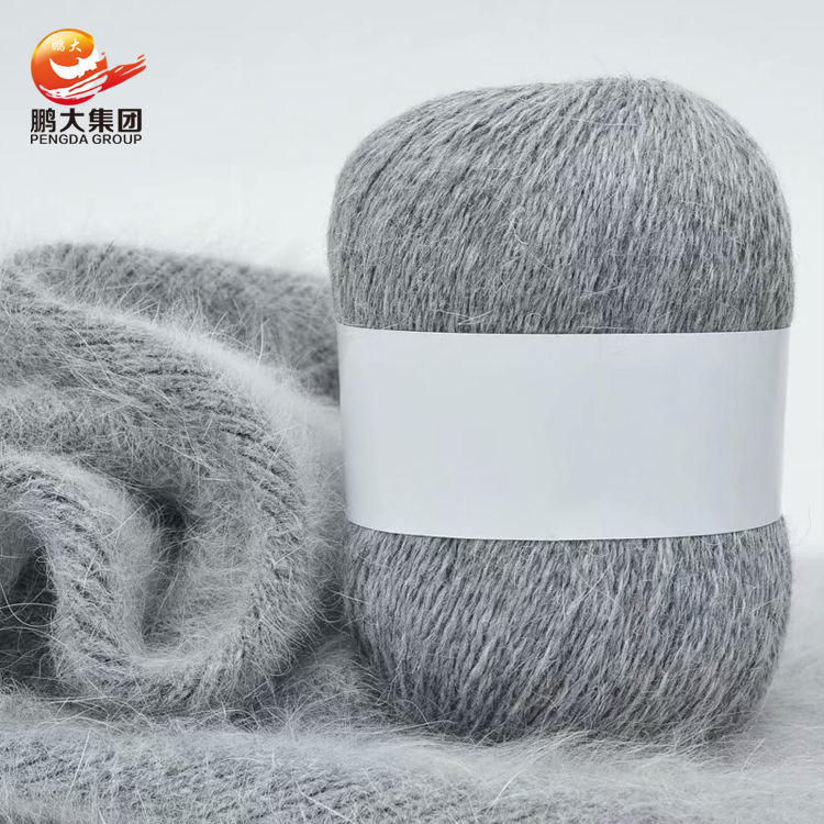factory wholesale multi colors long hair mink cashmere yarn for hand and computerized knitting yarns 14s/2