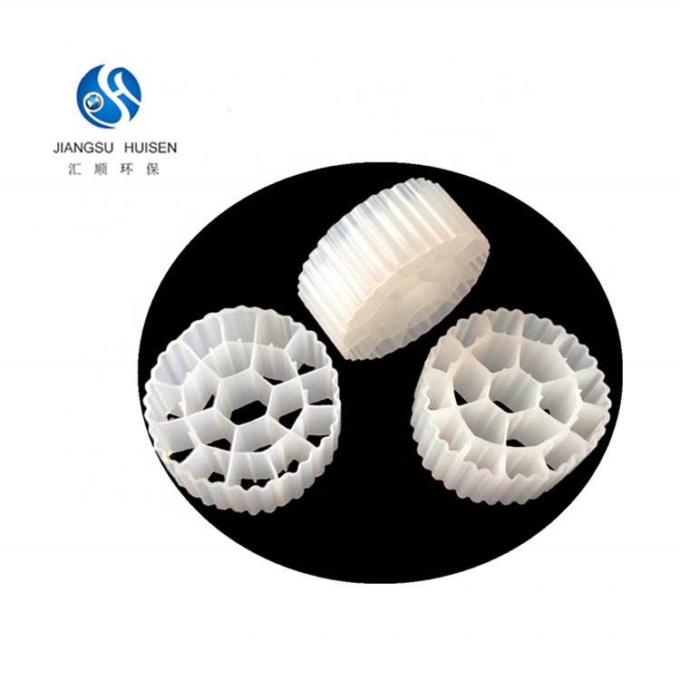 Yixing mbbr biofilm carrier filter media with cheaper price