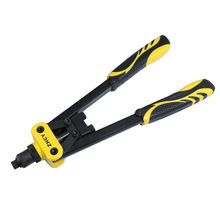 Industrial Level Heavy Duty Double Hand Rivet Nut Tool Rivet Nut Gun Two Hand