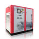 30HP 22KW Economical Energy Saving 2-Stage Screw Air Compressor
