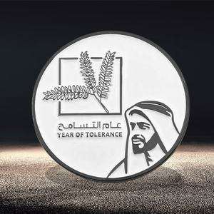 Custom make Saudi Arabia rectangle lapel pin black nickel pins