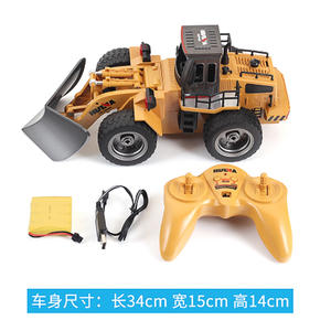TongLi 1586 Radio Control Snow Sweeper Huina RC Construction Vehicle