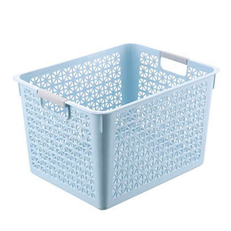 METIS Trade Assurance 11L cloth storage box cube basket with handle