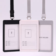 QORI Id Card Cases with Lanyard name work card Holder Plastic Cases
