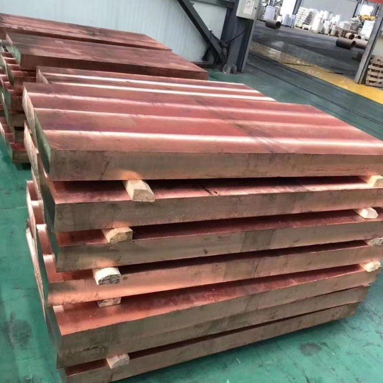 high quality copper sheet,copper scrap,copper plate with MTC