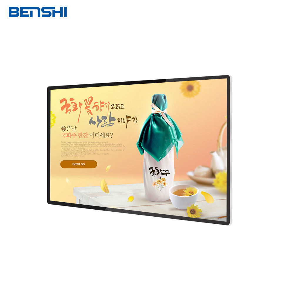 50 inch indoor 4K LED wall mounted digital signage media player