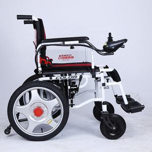 folding commode disabled steel electric wheelchair china wheelchair disabled chairs