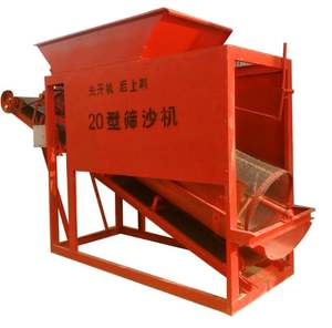 sand screening machine vibro sand screening machine small sand screening machine