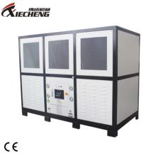20Ton Refrigeration Cycle  Air Cooled Water Cooling Chiller