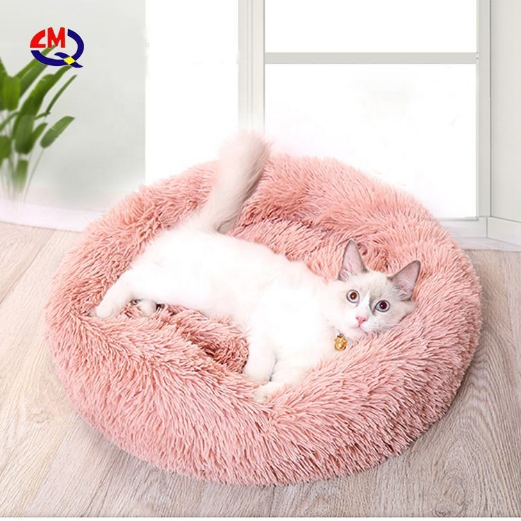 Pet Bed Deluxe Pet Supplies Bed Raised Plush Felt Small Round Luxury Egg Round Cat Dog Pet Bed