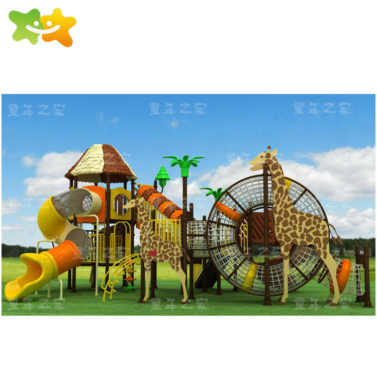 Outdoor kids park play game toys plastic slide with climbing net