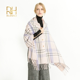 Classic Plaid Women's Winter Large Shawl Wrap Check Blanket Cashmere Feel Scarf With Buttons