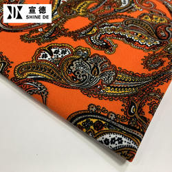 SHINEDE 2020 Best-selling knitted textile Marisa printing customizable design