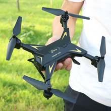 Fun Drone 2020 Gps
