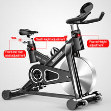 Indoor spinning exercise bicycle professional stationary bike