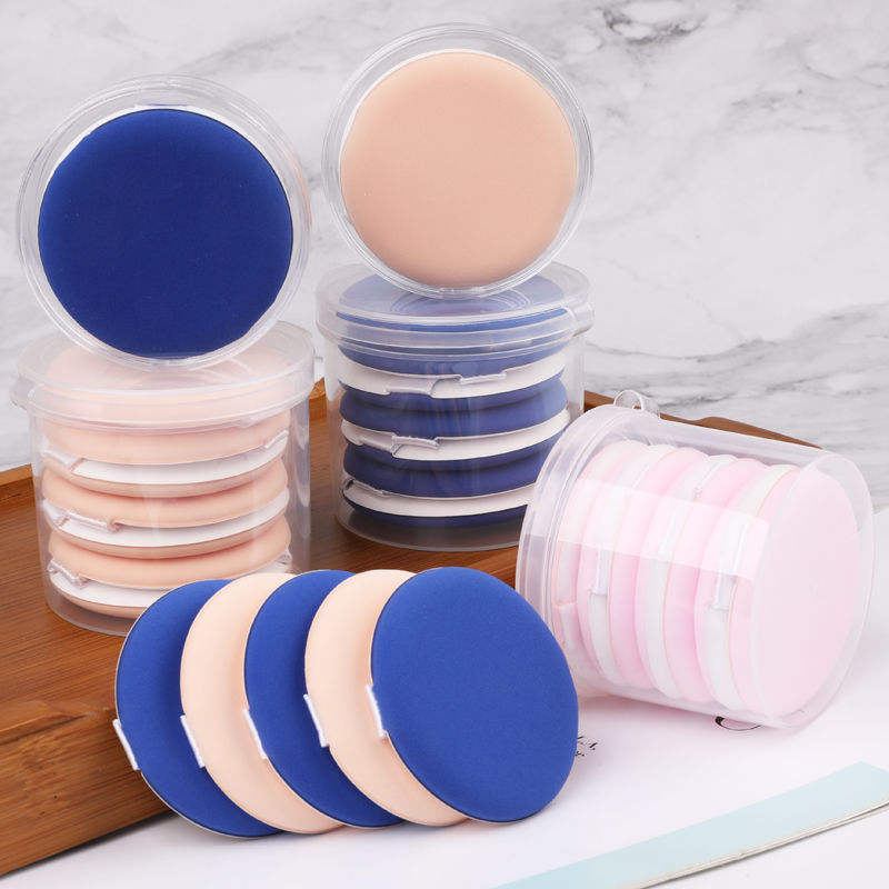 1-4-4-2 compact air cushion pu powder puff