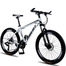 Mountain bike bicycle 24/26-inch disc brake shock absorption gift promotion men's and women's variable speed bicycle