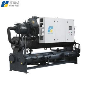 240hp 250Ton China professional Water Cooled Screw chiller for plastic blister vacuum forming machine