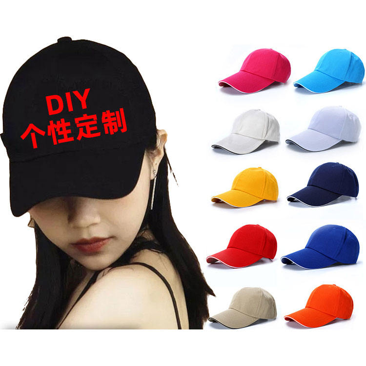 Wholesale baseball DIY Men women hat custom sport caps with embroidery logo heat-transfer