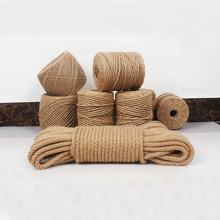 Factory Price Gardening Natural Sisal Rope Jute Rope Twine 10mm hemp rope