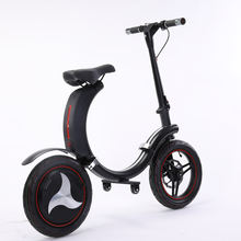 New Patent 2019 New Products  Off Road 350w Electric Scooter folding e-bike foldable Electric bicycle For Outdoor
