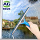 Customized Sponge Water Wiper Window Squeegee Car Spraying Cleaner Brush Shower Wiper