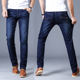 Jeans Man's Solid Jeans Straight Leg Large Dark Jeans All-match Fashion For All Season