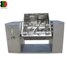 CH stainless steel spice grain herbal leaf liquid food powder blending blender mixer machine