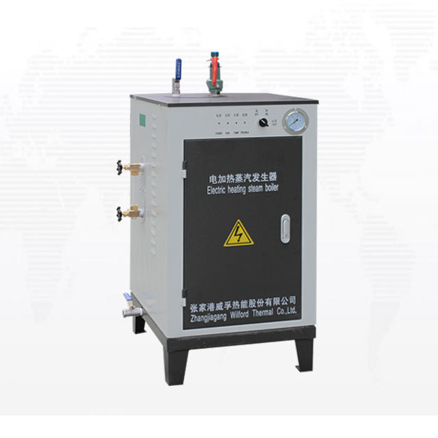 Full automatic industrial small electric steam generator