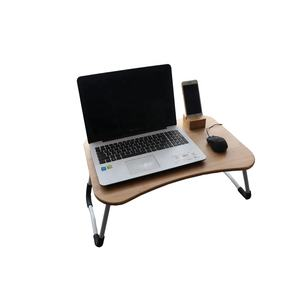 Bamboo Notebook Bed Computer Lap Desk Simple Home Office Foldable Laptop Table