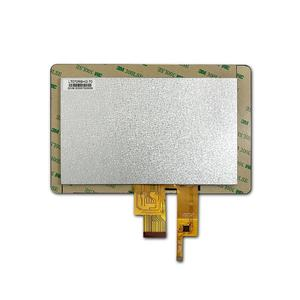 7 inch 1024*600 IPS LCD display 7 inch tft lcd with lvds interface PCAP Capacitive touch screen 7 inch screen