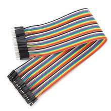 40 Pin 30cm Male To Female Jumper Cable Dupont Wire