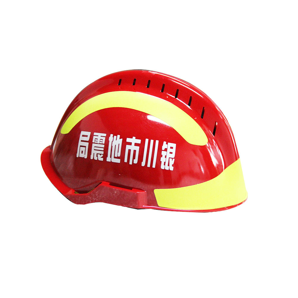Personal Protective Equipment Hard Hats High Quality Safety Helmet For Fire Fighting