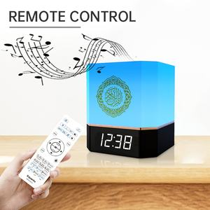 Automatic Alarm Digital Muslim Masjid Azan Prayer Time Qibla Hijri Islamic Clock holy quran cube led touch lamp quran speaker