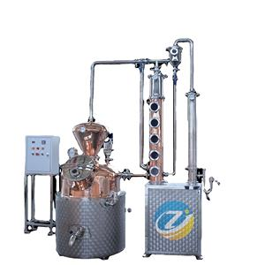 200l copper distillation equipment alcohol distiller still moonshine