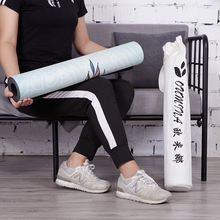 3mm Custom Natural Rubber Resilient Anti Slip Suede Yoga Mat
