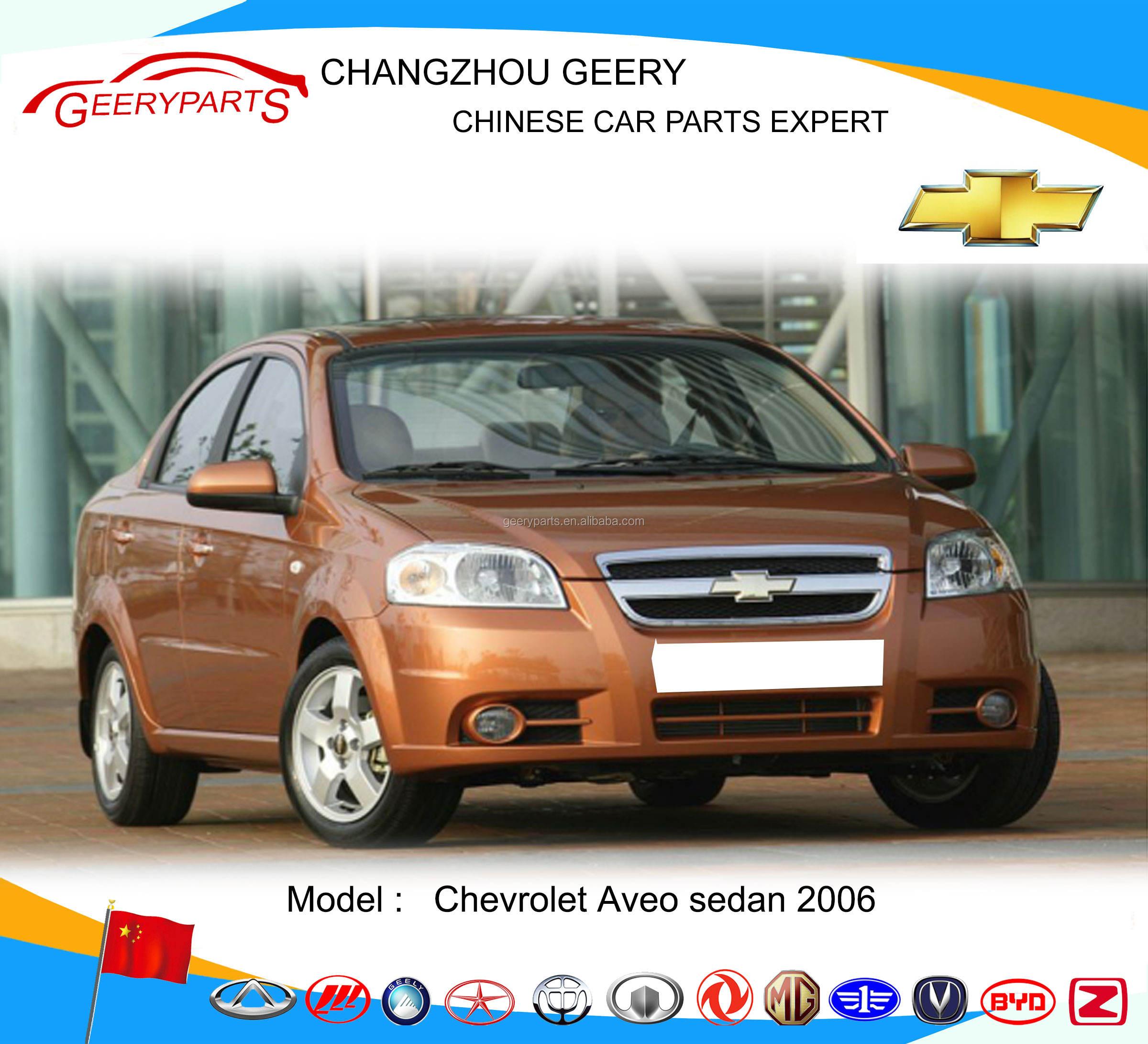 Chevrolet Aveo 5 Speed Manual Transmission Control Shift Equalizer Link New OEM