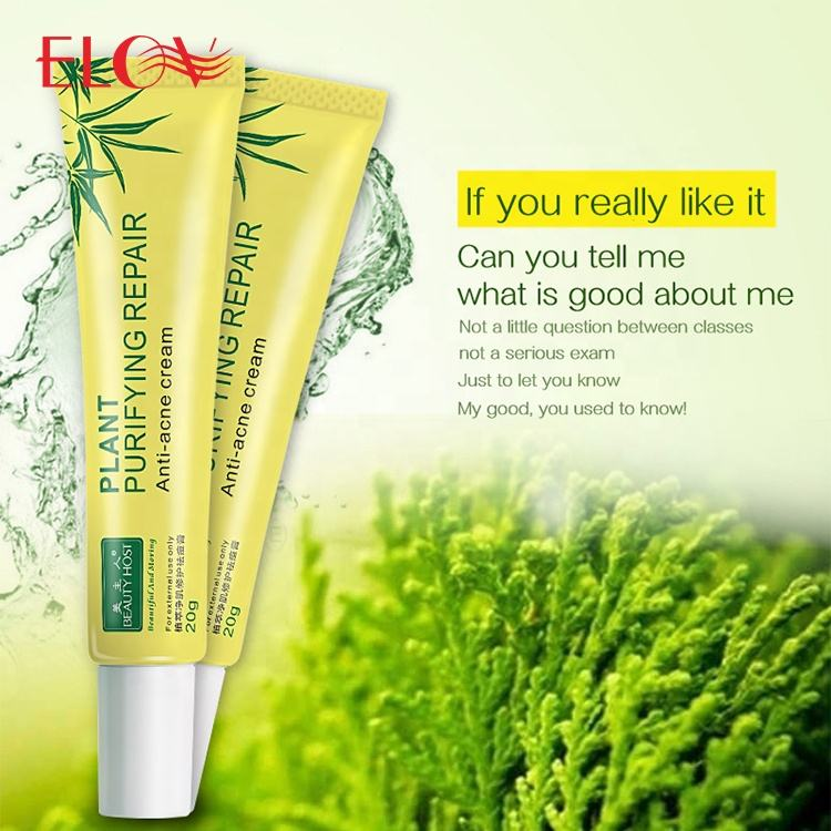 Beauty Host Plant Extract Anti - Acne Dark Spots Removing Stretch Acne Scar Removal Whitening Facial Face Cream