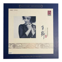 Fennessy Wholesale 12 inch 33 rpm Wang Jing Concert record lps record lp stand