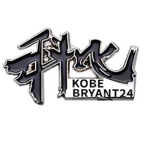 Metal Logo Lapel Pins Metal Pins Metal Craft Art Supply Custom Logo Black Mamba Forever Legend Basketball Souvenir Kobe Bryant 24 Lakers NBA Lapel Pin