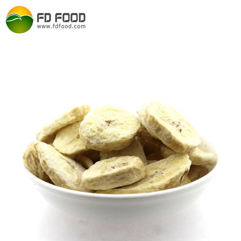 Fd snack bulk packing freeze dry fruit chips sliced dice health food freeze-dried banana powder for sale freeze dried banana