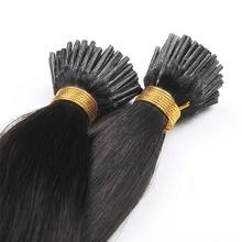Russian I Tip Hair Double Drawn Human Hair Stick I Tip Hair Extensions