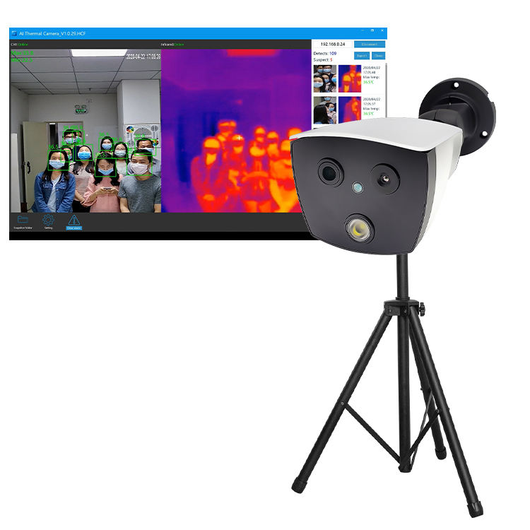 2MP AI Binocular Fever Detecting 1080p Thermal Camera