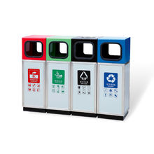 In stock MAX Factory wholesale Eco-Bin outdoor recycling bins for station