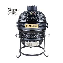 2019High Quality Outdoor Mini Barbecue/BBQ/Barbeque Grill Kamado