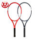 OEM Training Entertainment Sports 100% carbon fiber 58 inches Training Tennis Racket