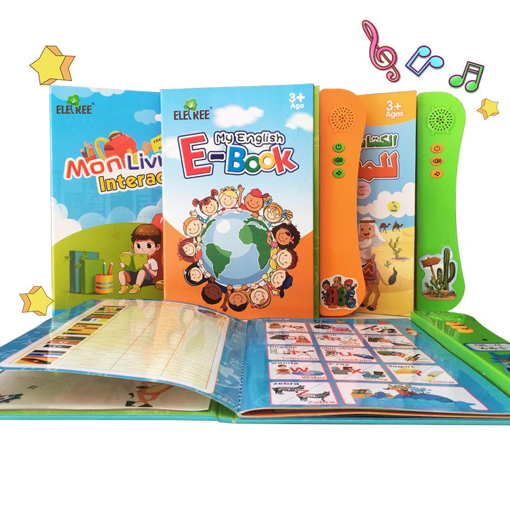 Исламский подарок игрушка машина для чтения Коран электронная книга, английский и арабский Eord первая детская электронная книга